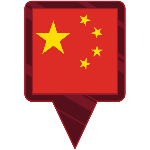 China Global Grub