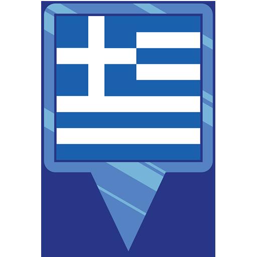Greece Global Grub