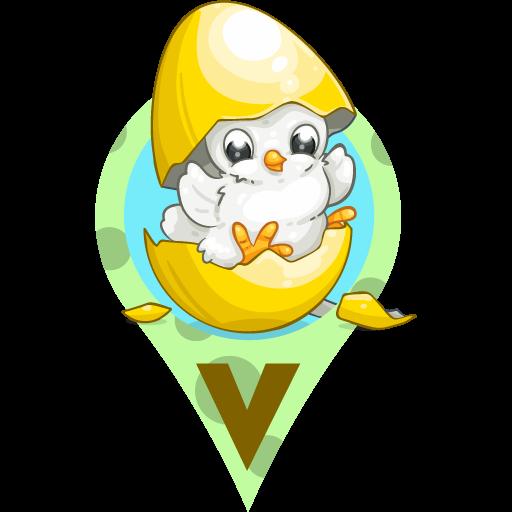 Hatched Yellow Egg